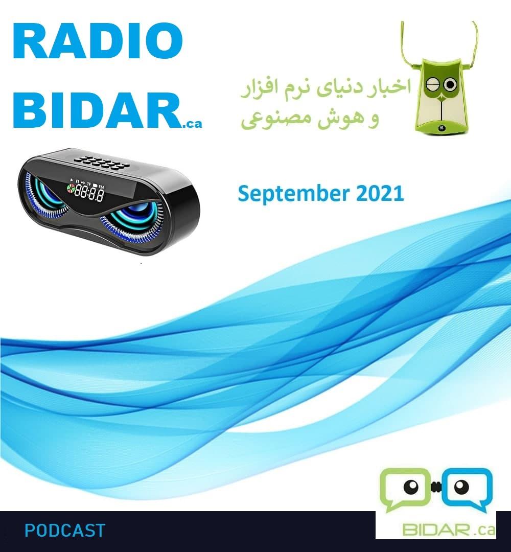 Radio BIDAR