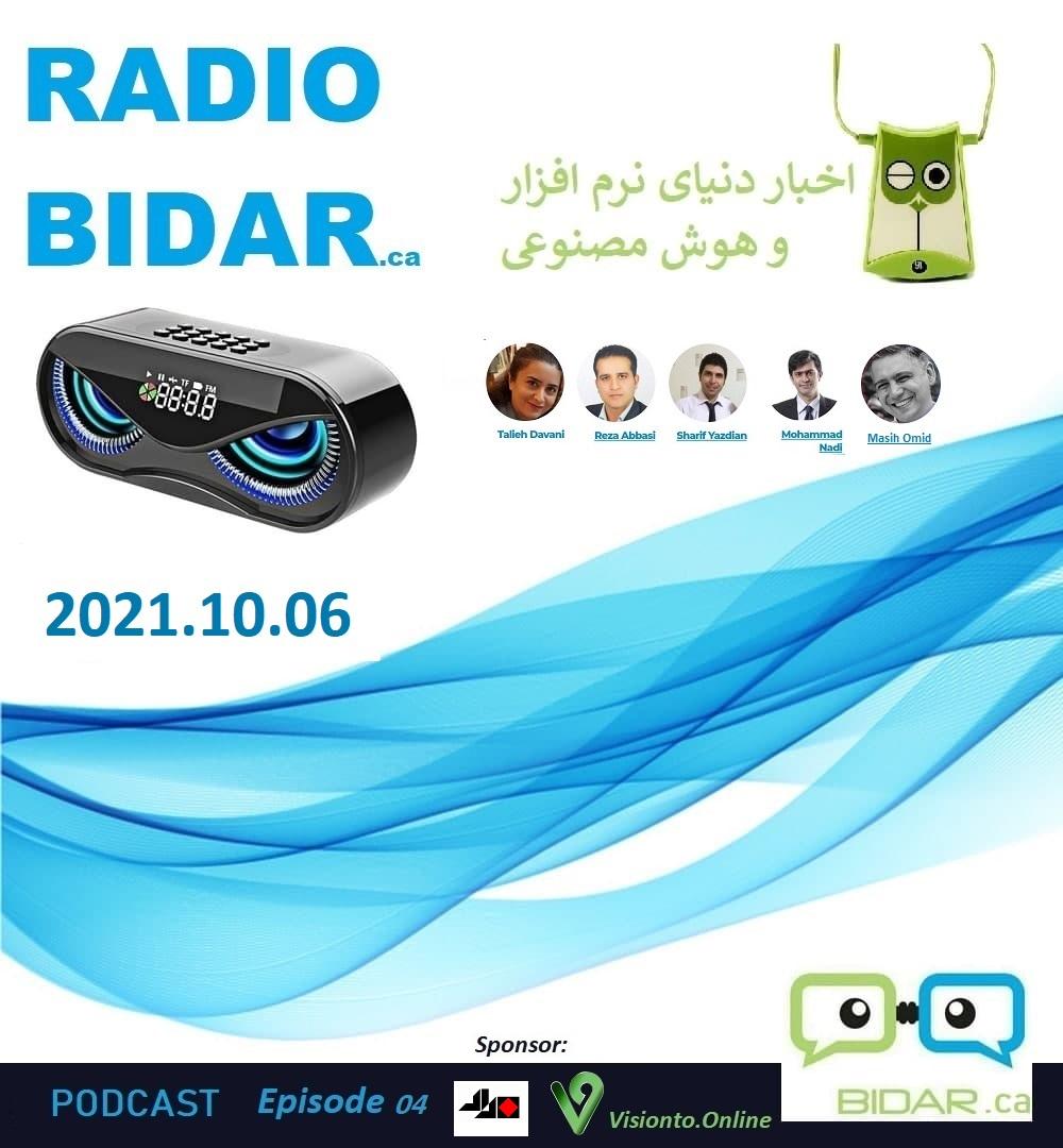 Podcast Radio BIDAR.ca