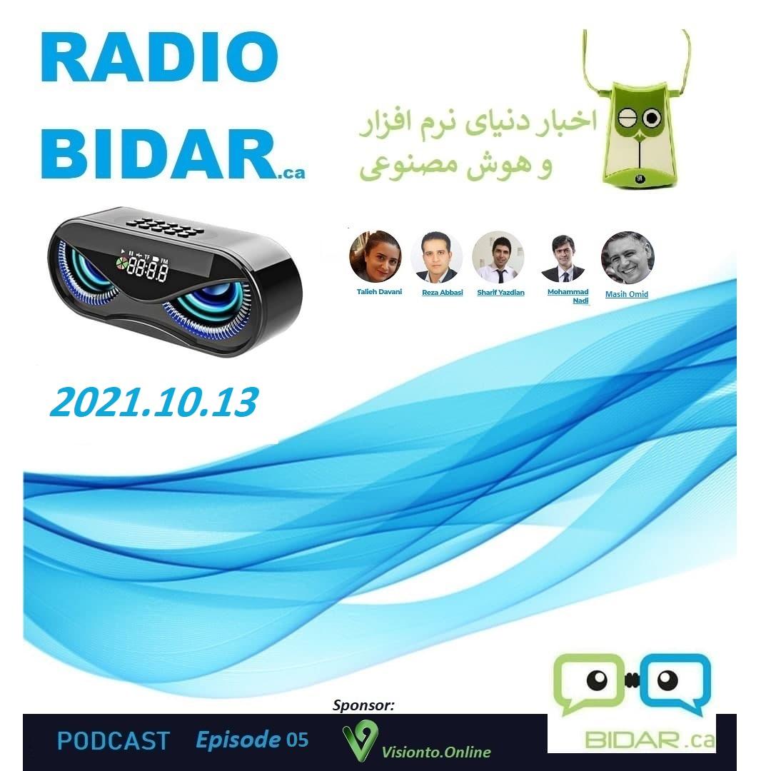 radio bidar ep05